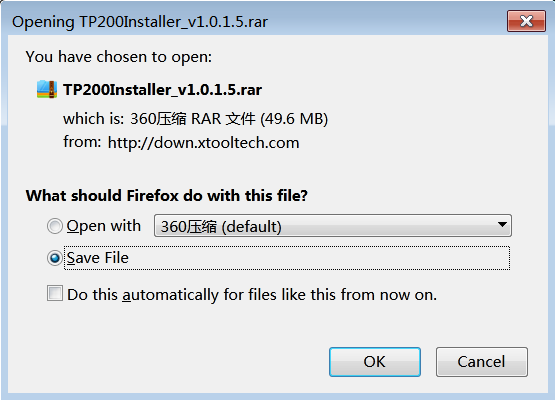 xtool-x100-pro2-update-guide-02.png