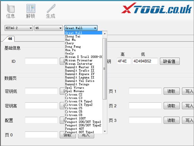 xtool-kc501-generate-key-procedure-04