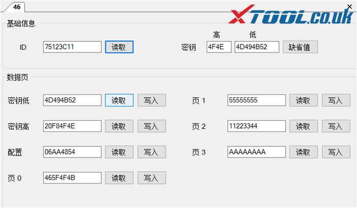 xtool-kc501-generate-key-procedure-07
