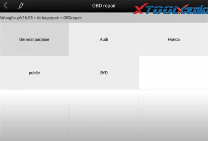 Xtool A80 Pro Software Display 8