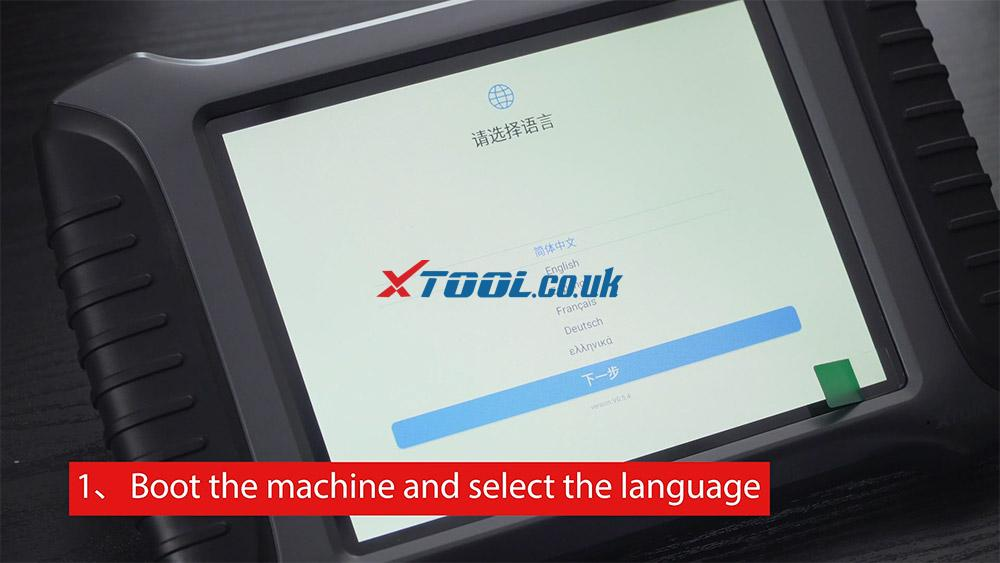 Xtool X100 Pad3 Se Register Activate 02